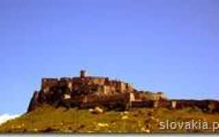 Как попасть в спишский град самый большой замок словакии