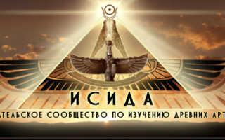 Пирамида джосера в сакаре pyramid of djoser
