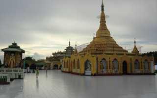 Как сделать визаран бордерран в бирму