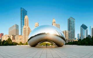 Чикаго город который невозможно забыть