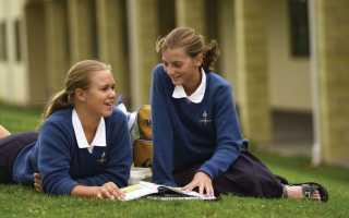 Обучение в новой зеландии каков вкус гранита науки