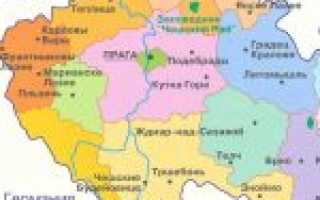 Карта чехии чехия на карте мира