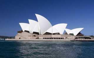Особенности отдыха в австралии
