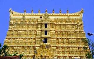 Храм падманабхасвами padmanabhaswamy temple индия керала