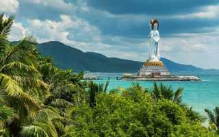 Остров хайнань китай отдых отзывы 2020 фото погибших в авиакатастрофе