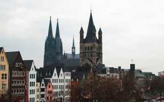 Отдых в германии за и против