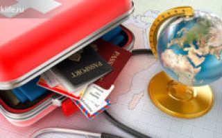 Страховка для путешествия