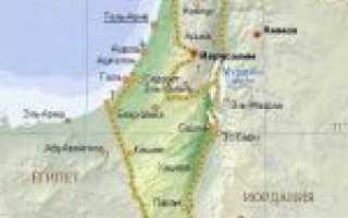 Карта израиля израиль на карте мира