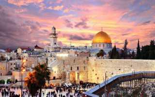Интересный отдых в израиле