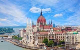 Отдых в венгрии в сентябре