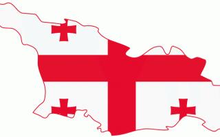 Карта грузии грузия на карте мира