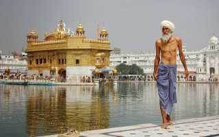 Что нужно знать туристу отправляясь в индию
