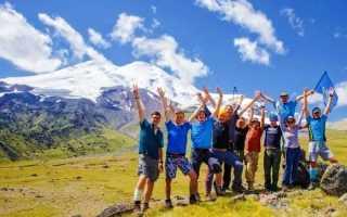 Походы и восхождения на кавказе
