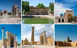 Туры в узбекистан цены 2020
