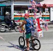 Отзывы туристов об отдыхе в куала лумпуре малайзия 2020