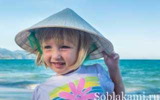 Экскурсии для детей в нячанге экскурсии по нячангу