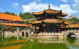 Куньмин путеводитель по столице провинции юньнань
