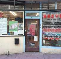 Лечение в китае больницы и направления методы лечения 2020