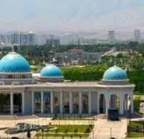 Отзывы о туркменистане