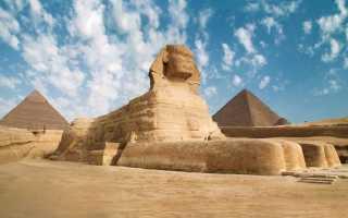 Стоит ли ехать в египет