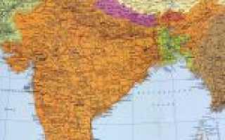 Карта индии индия на карте мира