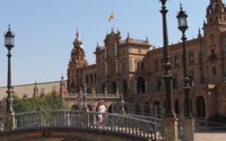 Туризм и отдых в испании испания