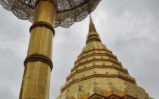 Медитация в буддистском монастыре doi suthep