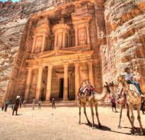 Отдых в марте в иордании нужно ли