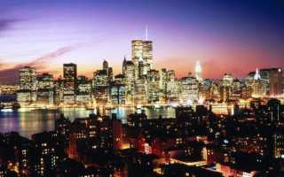 Лучшие штаты и города для туризма