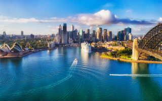 Как недорого отдохнуть в австралии в 2020 году