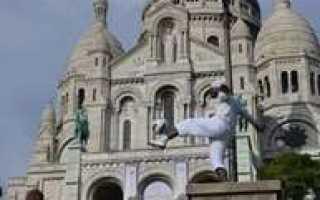 Париж от и до монмартр и оперный театр