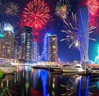 5 причин чтобы провести новый год оаэ