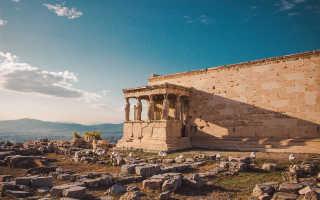 Все об отдыхе в греции отзывы советы путеводитель