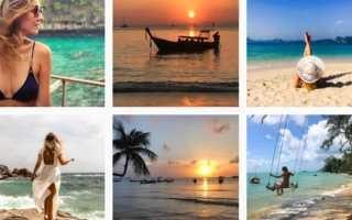 Поездка в таиланд самостоятельно или через турфирму