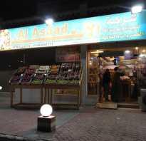 Стоимость услуг в шарм эль шейхе что можно заказать