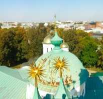 Популярные города и регионы для туризма