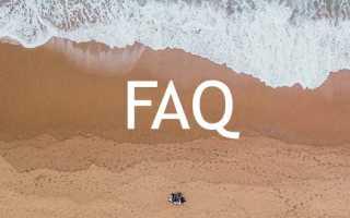 Популярные вопросы туристов о искье