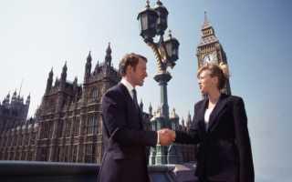 Как искать работу в великобритании