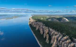 Природный парк ленские столбы