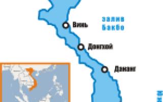 Карта вьетнама вьетнам на карте мира