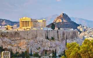 Отдых в афинах как совместить расслабление и познание