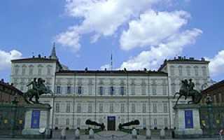 Королевский дворец в турине royal palace of turin