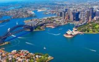 Как переехать в австралию из россии семьей в 2020 году