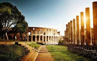 Рим за 3 дня все самое интересное
