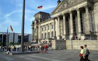 Как переехать из россии жить в германию на пмж