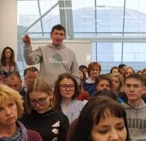 Популярные вопросы туристов о екатиренбурге