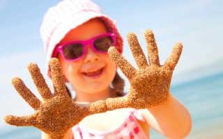 Отдых с детьми советы и рекомендации