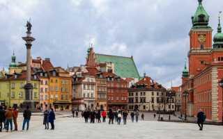 Популярные вопросы туристов о варшаве