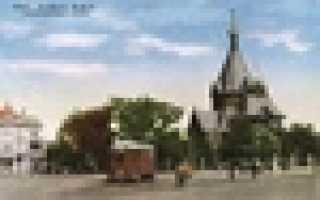 Харбин самый русский город китая