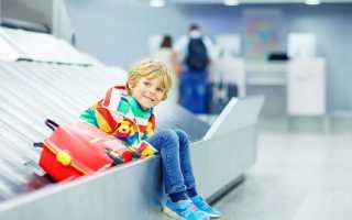 Отдых в европе осенью лучшие страны куда поехать с детьми